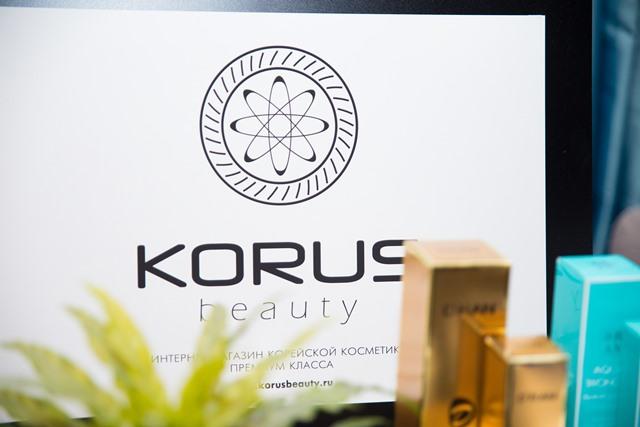 Генеральные партнеры девичника МЕГАПОЛИС - KORUS BEAUTY (корейская косметика класса люкс) и YogaDress